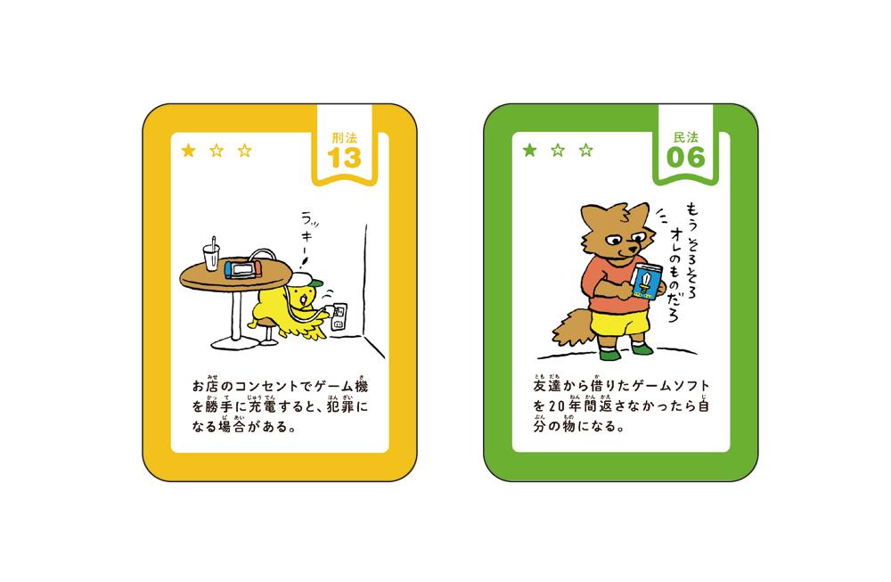 f:id:mojiru:20200615085025j:plain