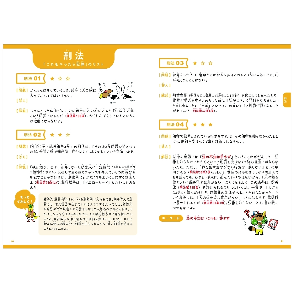 f:id:mojiru:20200615085035j:plain