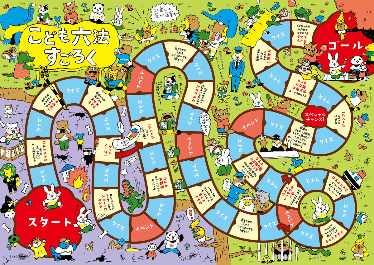 f:id:mojiru:20200615085055j:plain