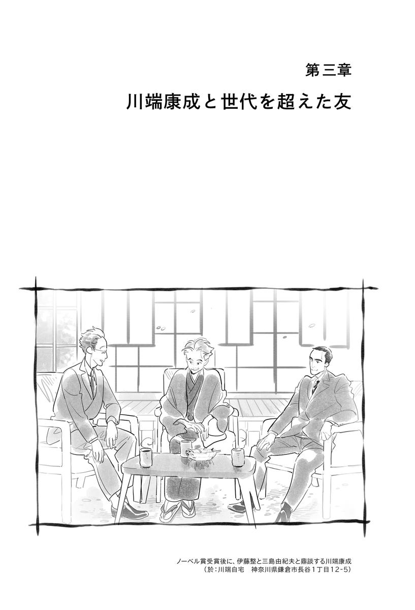 f:id:mojiru:20200616081243j:plain