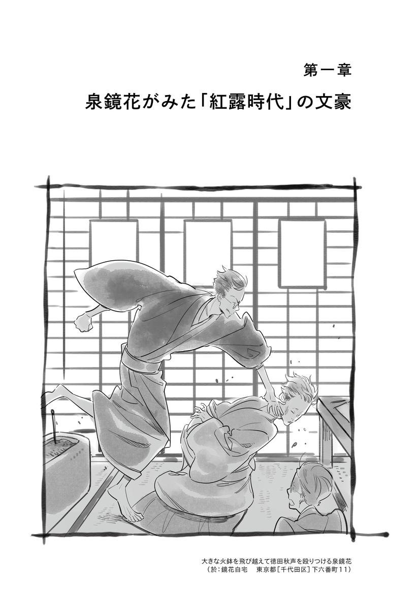 f:id:mojiru:20200616081247j:plain