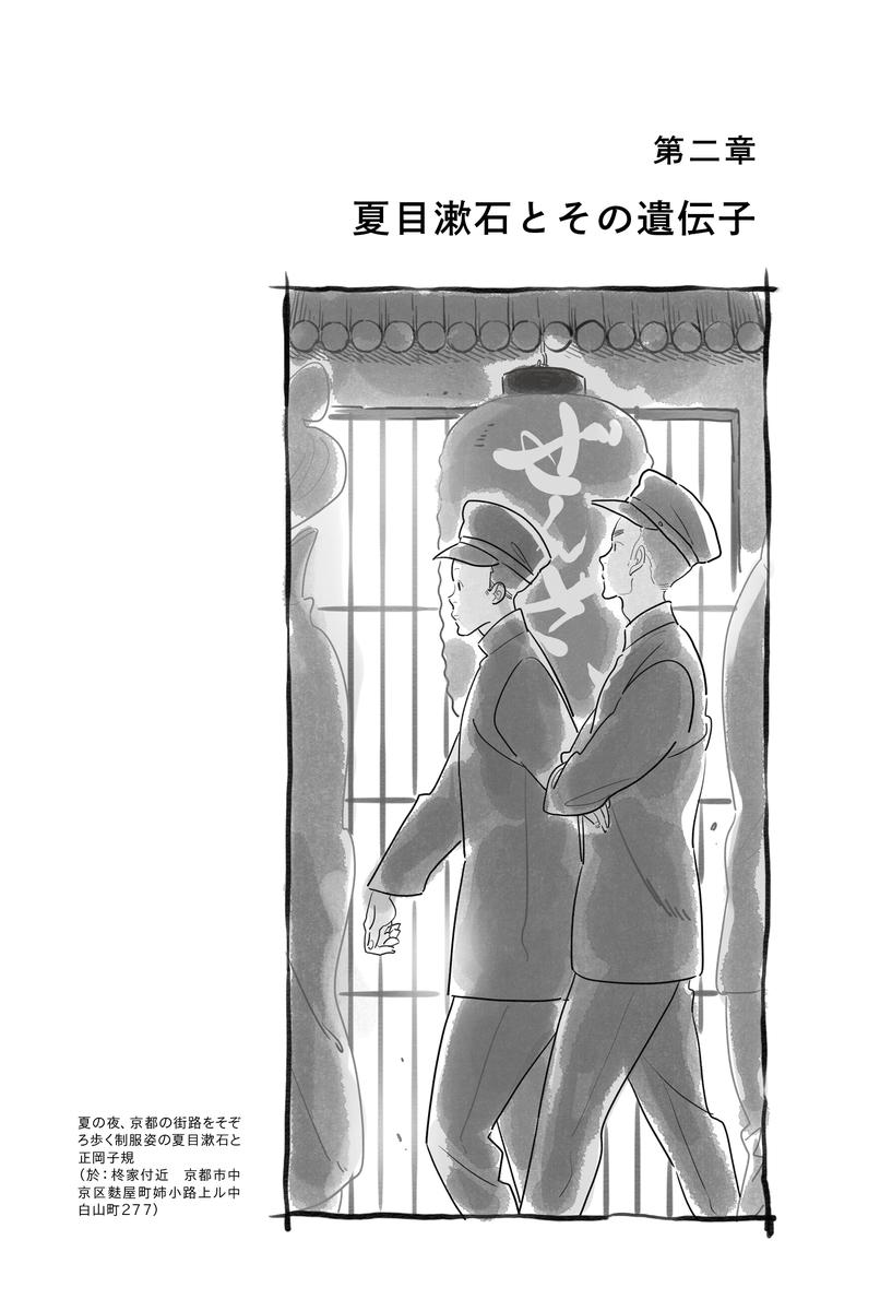 f:id:mojiru:20200616081253j:plain