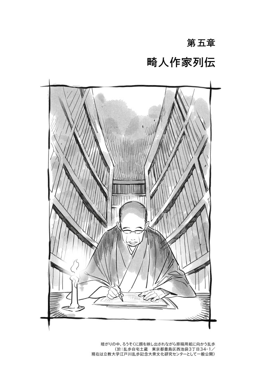 f:id:mojiru:20200616081256j:plain