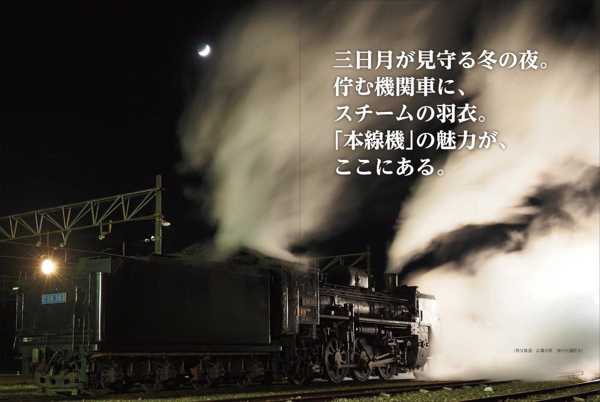 f:id:mojiru:20200616082533j:plain
