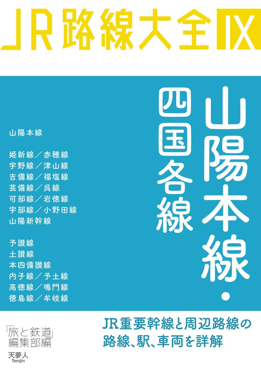 f:id:mojiru:20200616084926j:plain