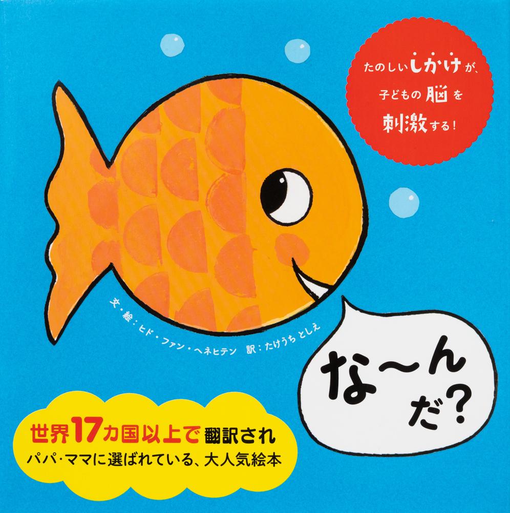 f:id:mojiru:20200616103843j:plain