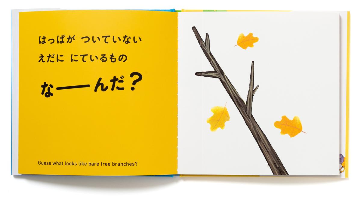 f:id:mojiru:20200616103905j:plain