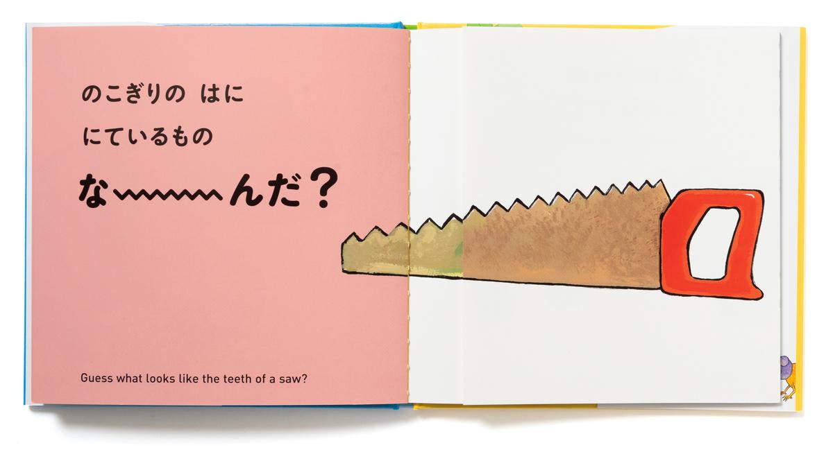 f:id:mojiru:20200616103913j:plain