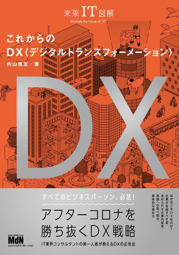 f:id:mojiru:20200616160241j:plain