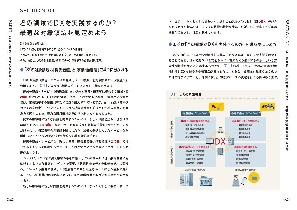 f:id:mojiru:20200616160338j:plain