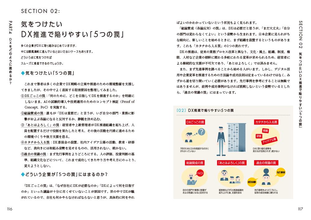 f:id:mojiru:20200616160343j:plain