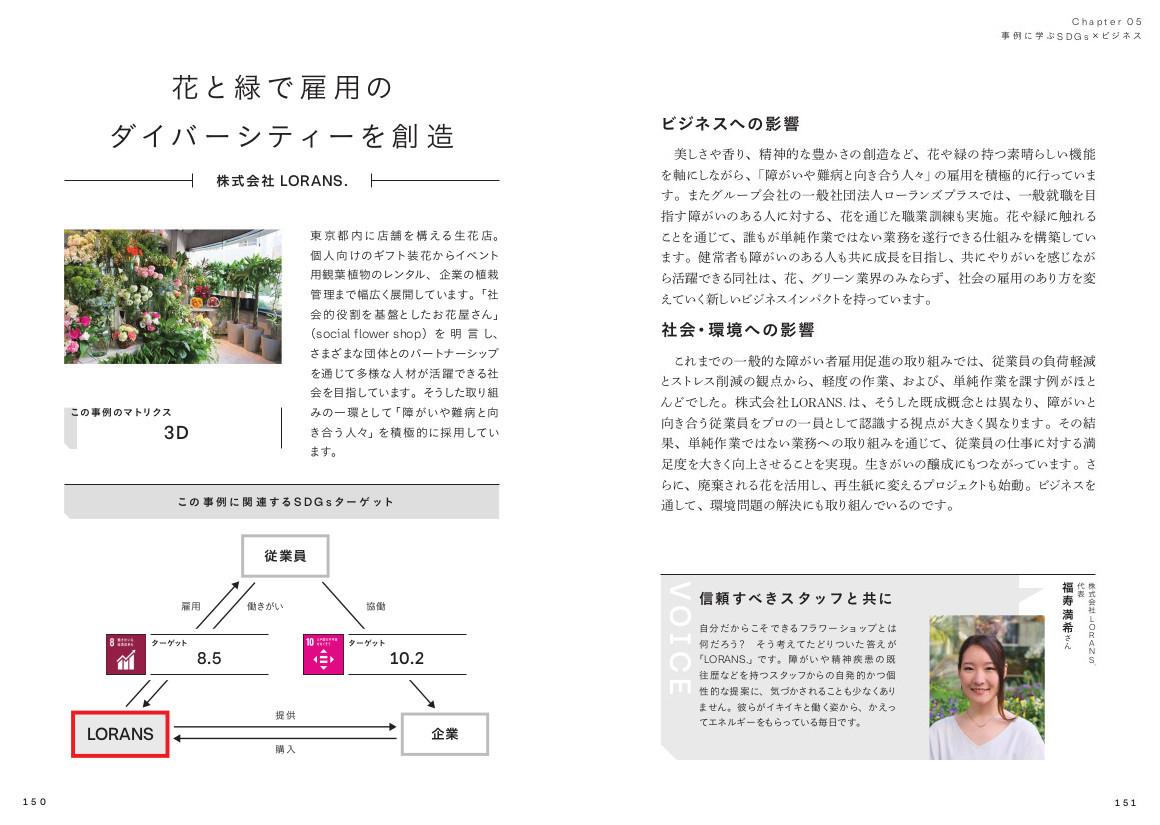f:id:mojiru:20200618155756j:plain