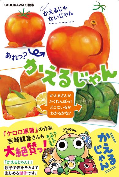 f:id:mojiru:20200619120511j:plain