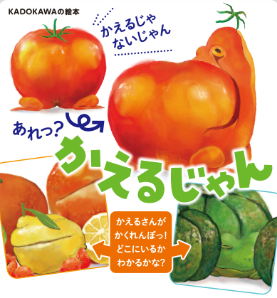 f:id:mojiru:20200619120521j:plain