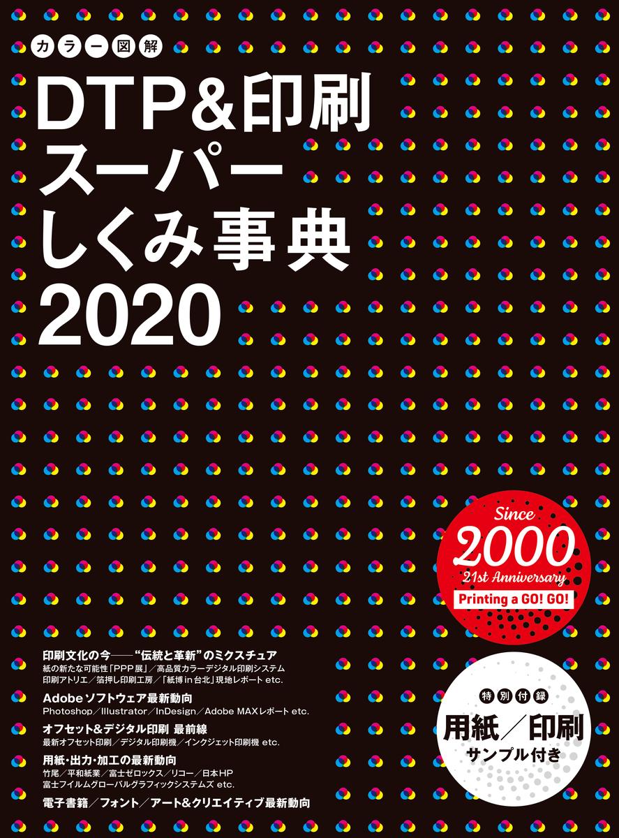 f:id:mojiru:20200622081649p:plain