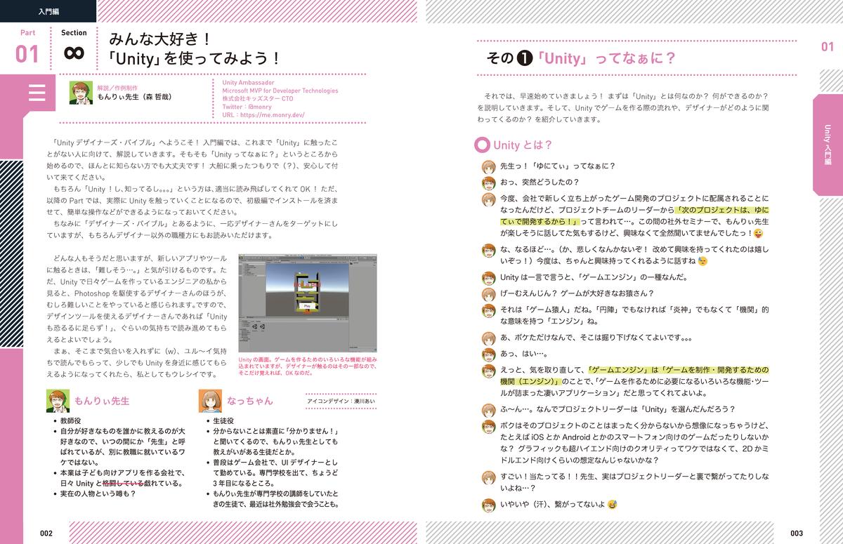 f:id:mojiru:20200622094832p:plain