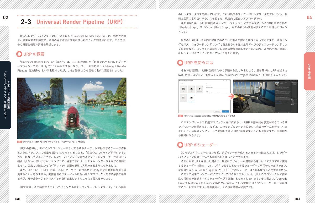 f:id:mojiru:20200622095623p:plain