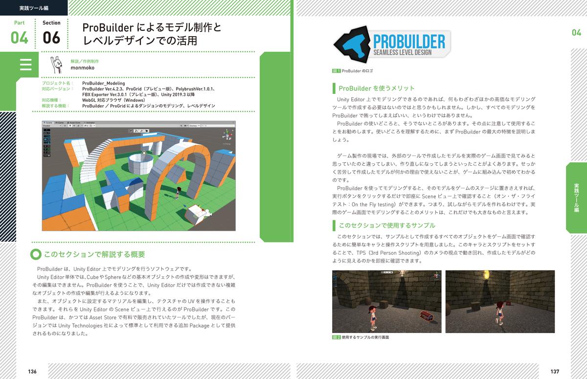 f:id:mojiru:20200622103008p:plain