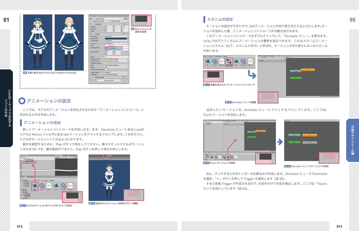 f:id:mojiru:20200622103902p:plain