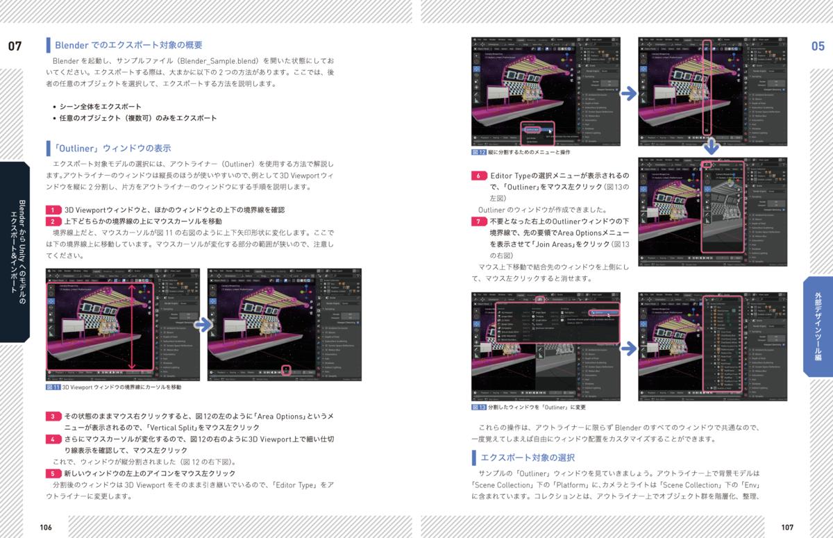 f:id:mojiru:20200622104524p:plain