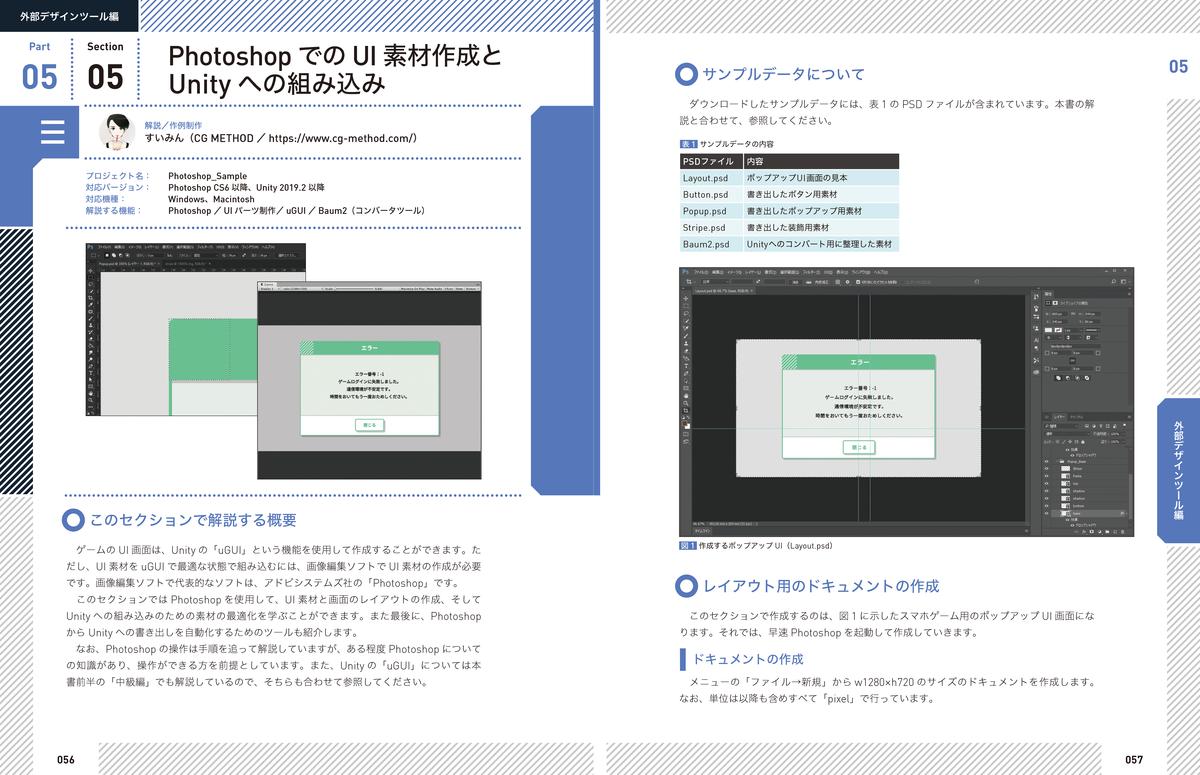 f:id:mojiru:20200622104848p:plain
