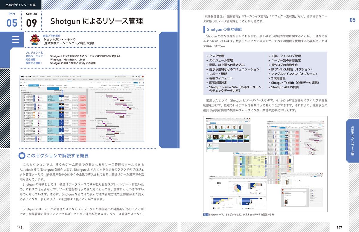 f:id:mojiru:20200622105157p:plain