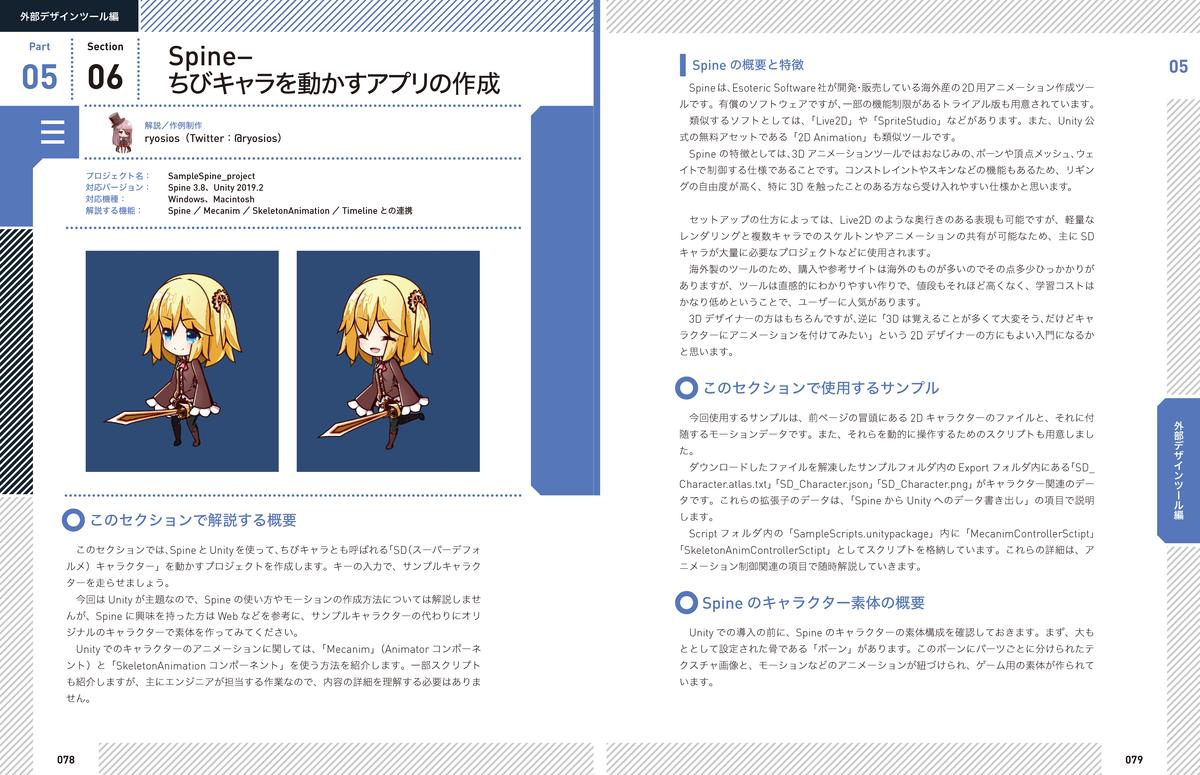 f:id:mojiru:20200622105325p:plain