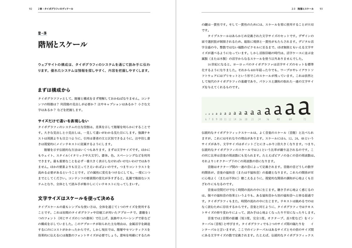 f:id:mojiru:20200622112332p:plain