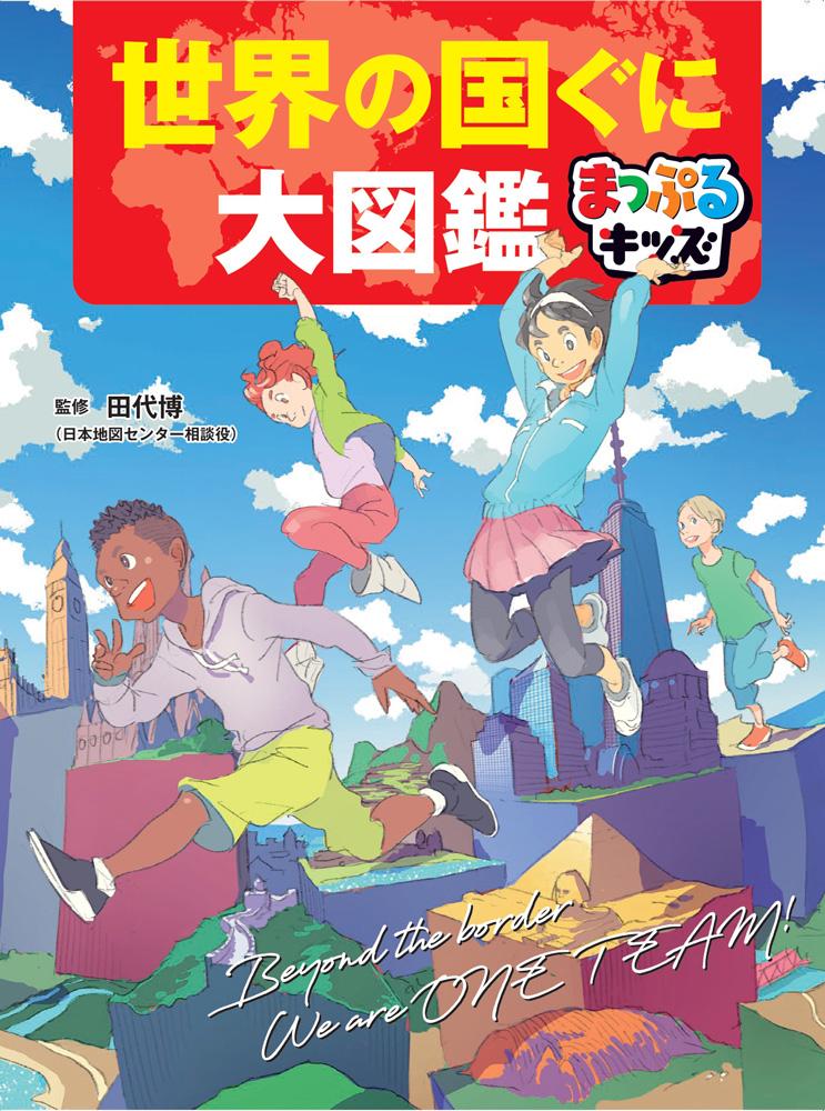 f:id:mojiru:20200623085524j:plain
