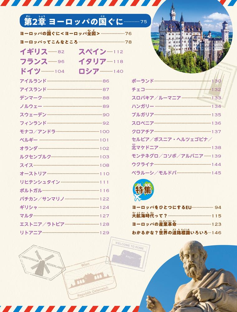 f:id:mojiru:20200623085548j:plain