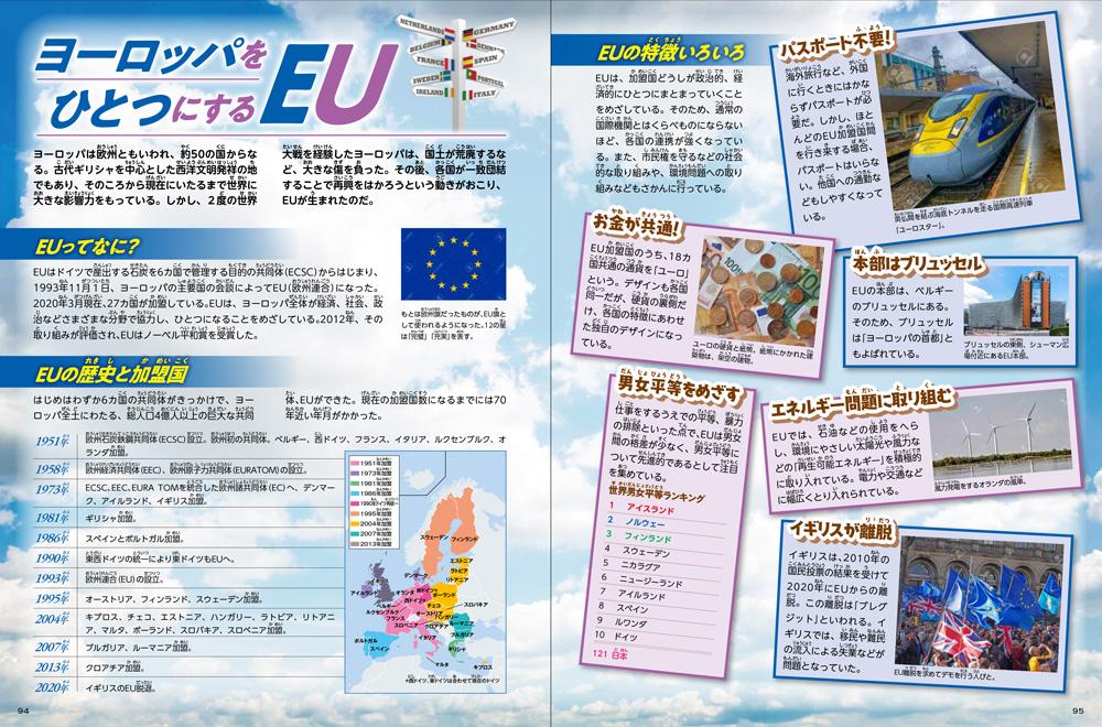 f:id:mojiru:20200623085610j:plain