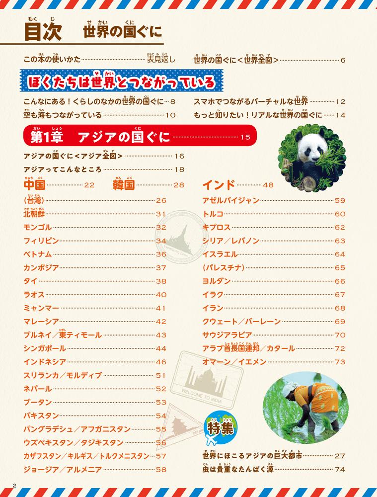 f:id:mojiru:20200623085613j:plain