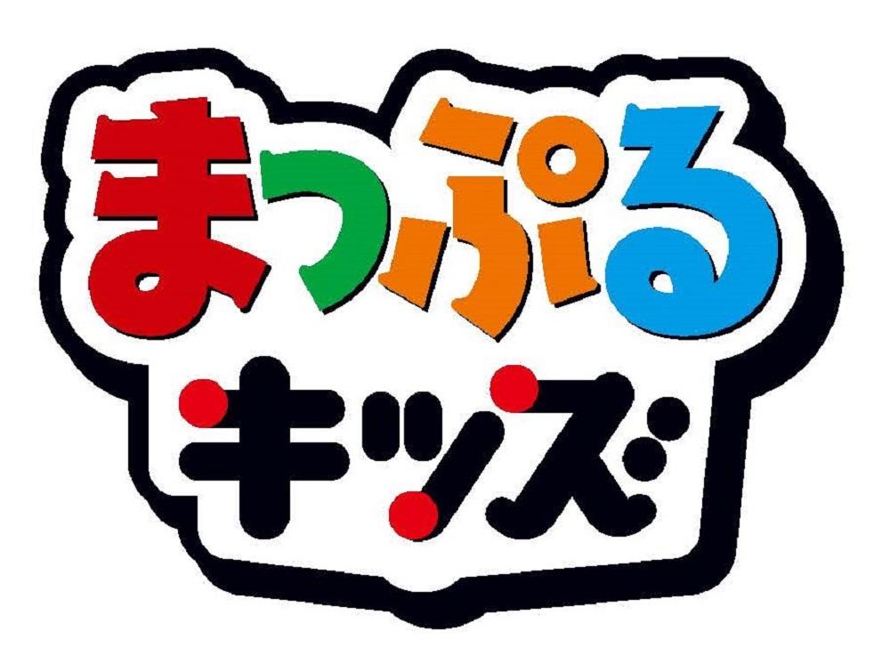 f:id:mojiru:20200623085621j:plain