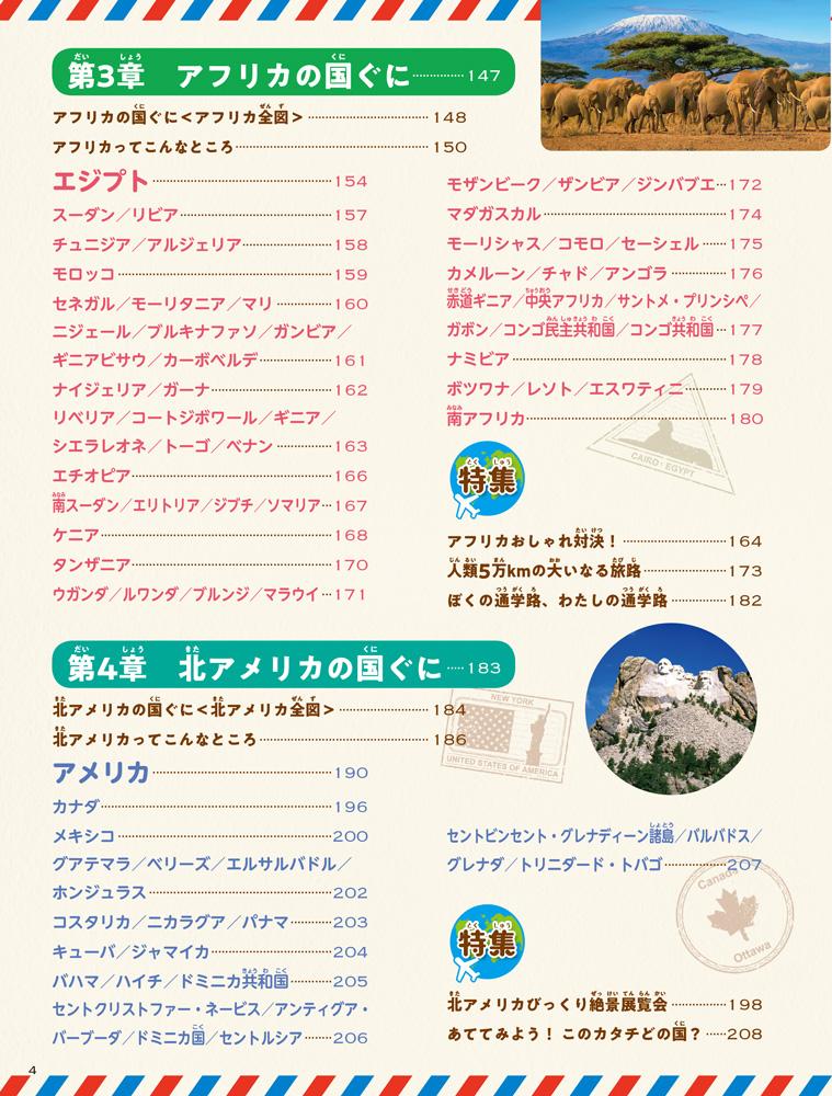 f:id:mojiru:20200623085628j:plain