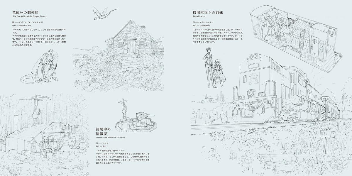 f:id:mojiru:20200623090700j:plain