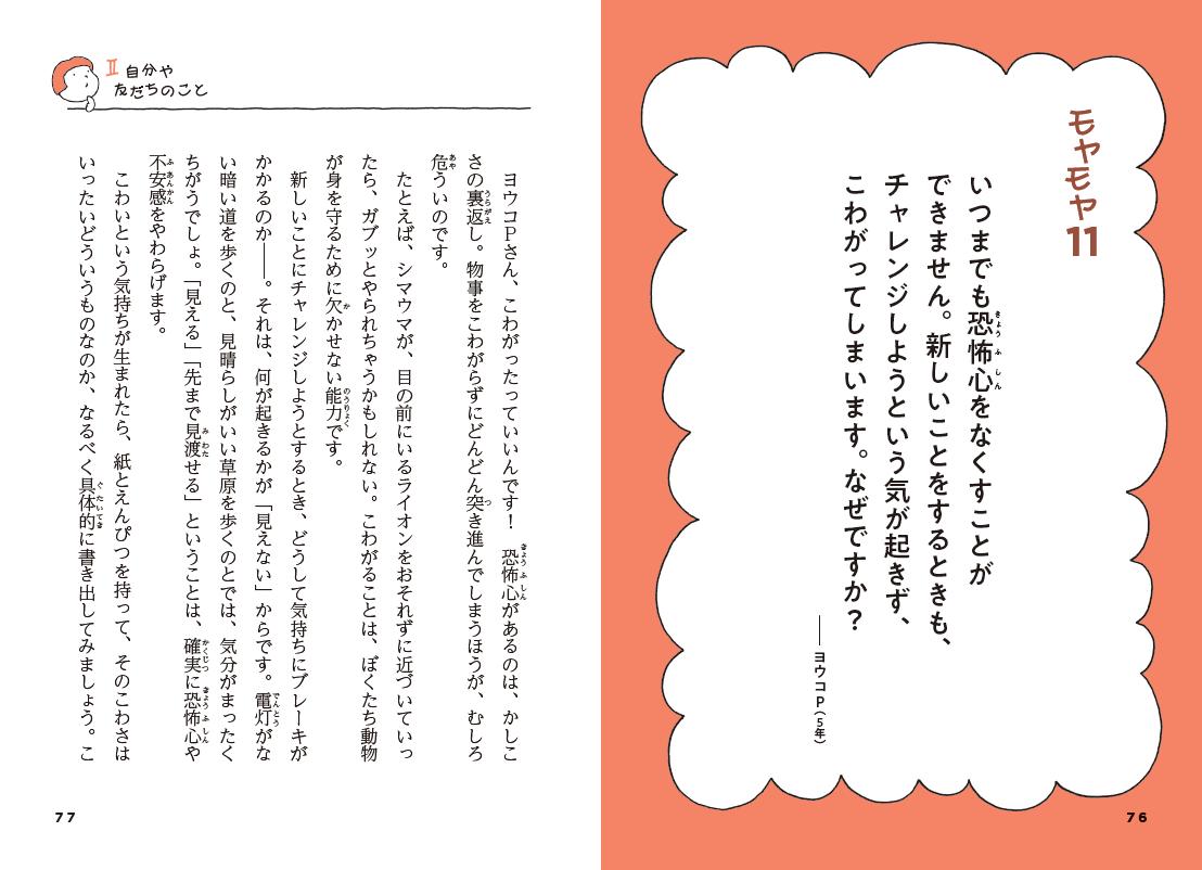 f:id:mojiru:20200623091700p:plain