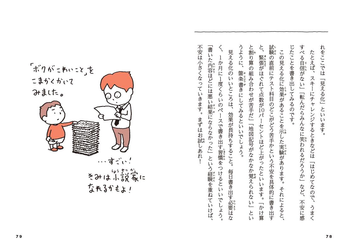 f:id:mojiru:20200623091705p:plain