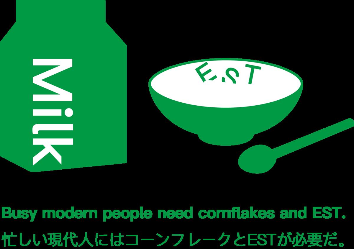 f:id:mojiru:20200624103412p:plain