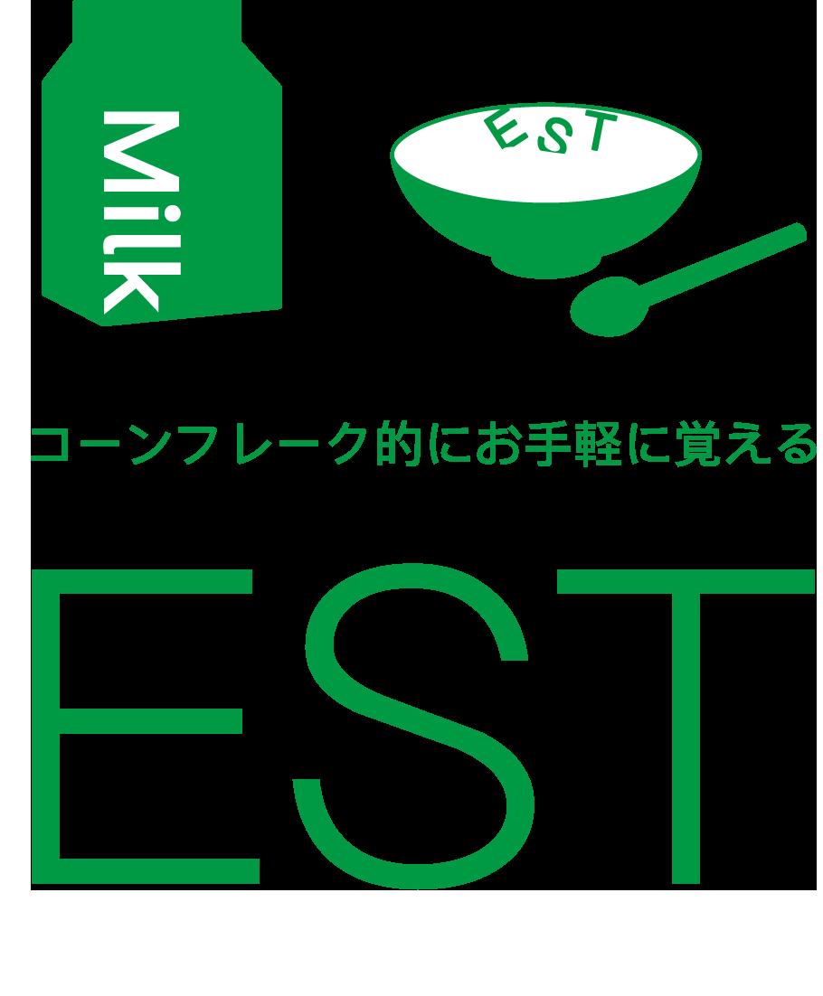 f:id:mojiru:20200624103417p:plain