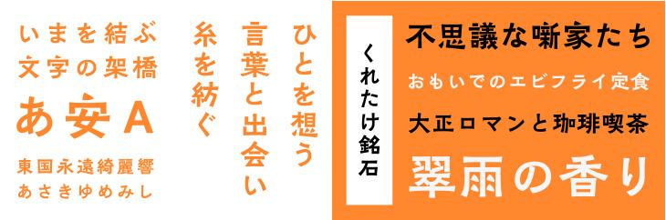 f:id:mojiru:20200625082708j:plain