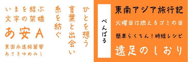 f:id:mojiru:20200625082722j:plain
