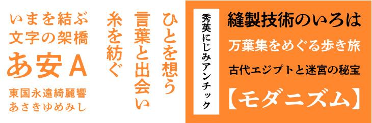 f:id:mojiru:20200625082934j:plain