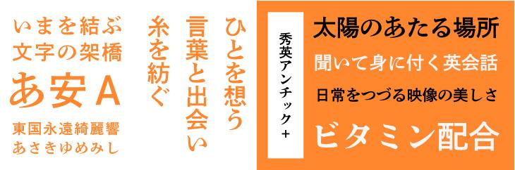 f:id:mojiru:20200625082939j:plain