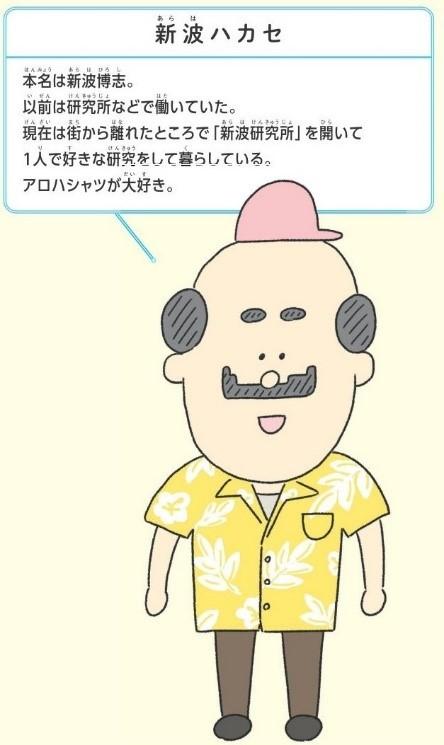 f:id:mojiru:20200625085901j:plain