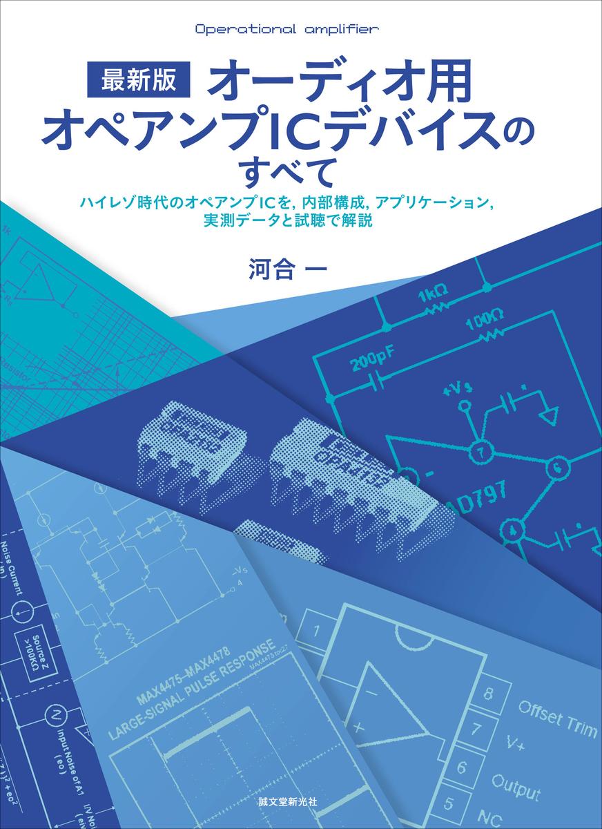 f:id:mojiru:20200625093010j:plain