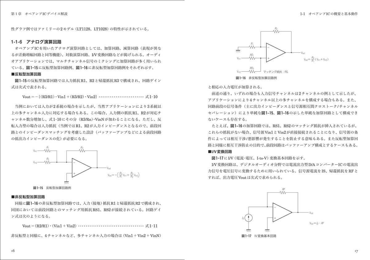 f:id:mojiru:20200625093034j:plain