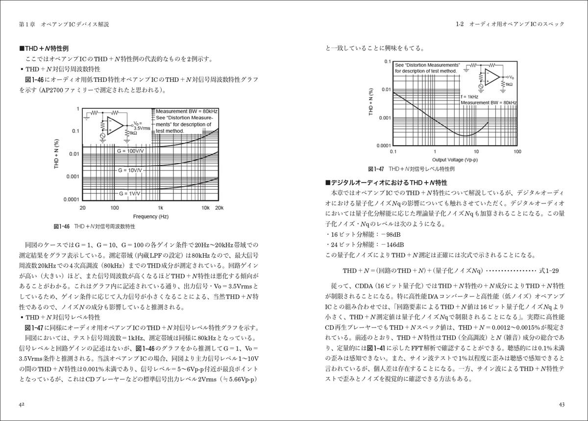 f:id:mojiru:20200625093044j:plain