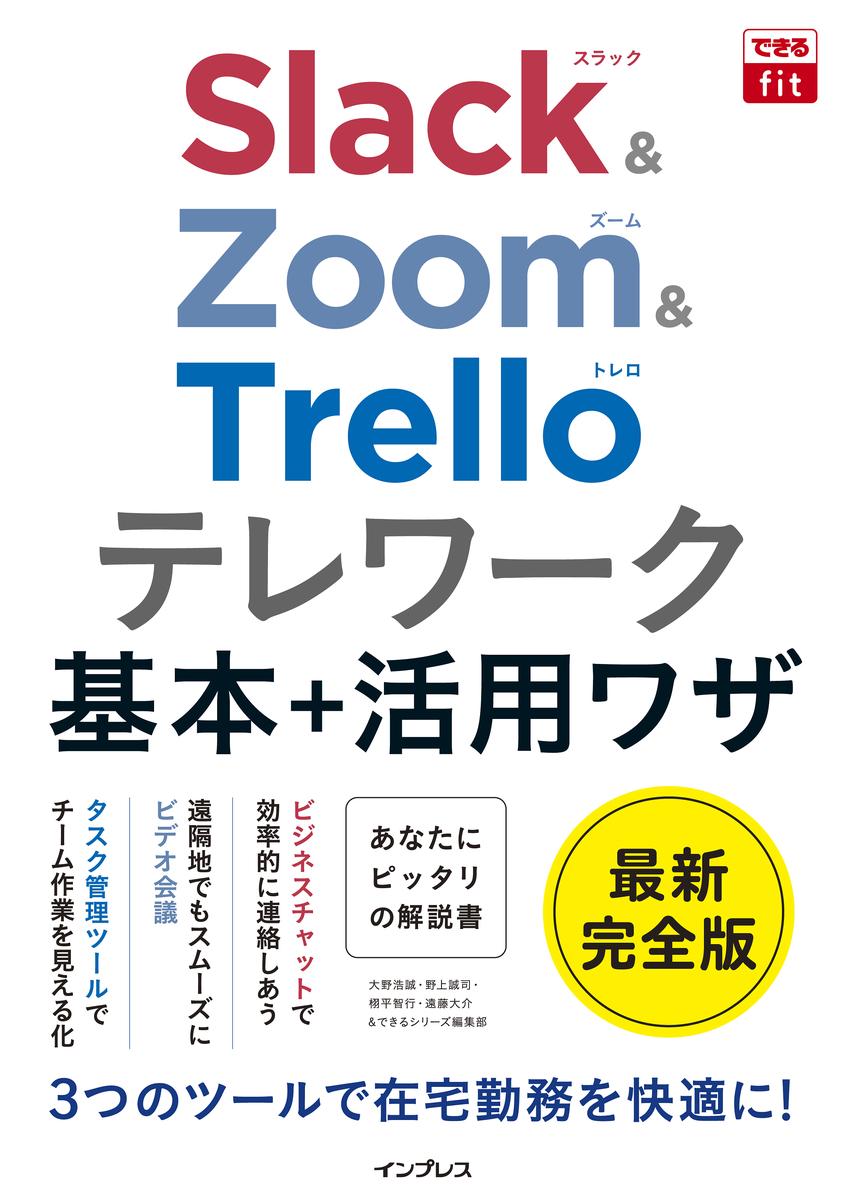 f:id:mojiru:20200625093351j:plain