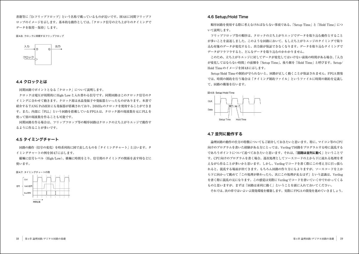 f:id:mojiru:20200625095121j:plain