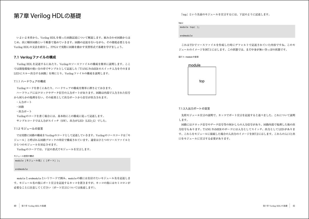 f:id:mojiru:20200625095133j:plain
